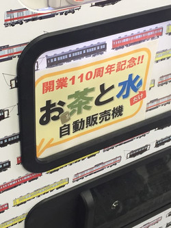 141213ochanomizu05