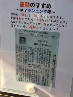 141213kawagoe04