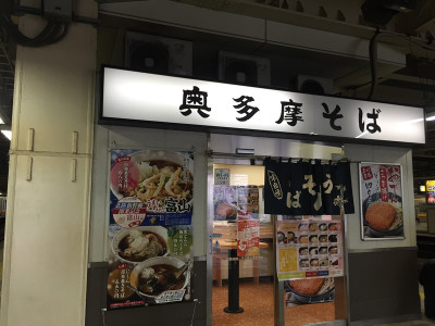 050207tachikawa01