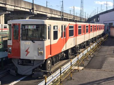 150214maruyama02