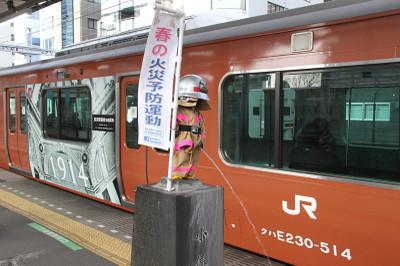 150228hamamatsuchokozo01