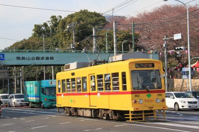 150328asukayama13