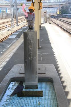 150328hamamatsuchokozo04_3