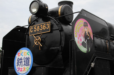150516chichibu00