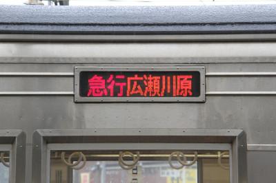 150516chichibu03