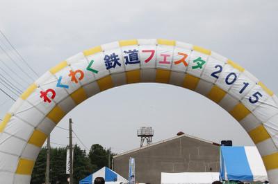 150516chichibu11
