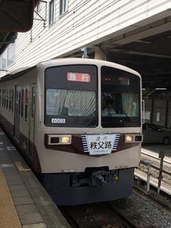 150516chichibu54