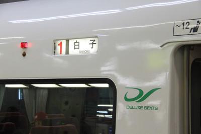 150927intetsuf102