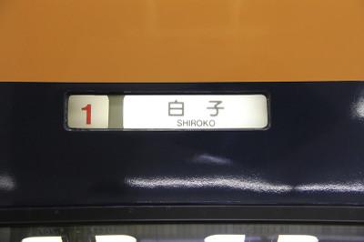 150927intetsuf104