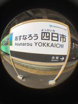 150927yokkaichi07