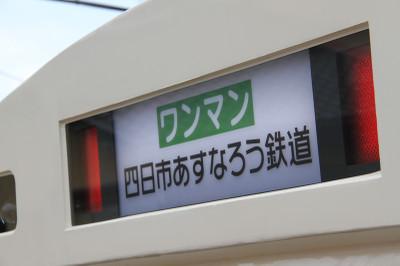 150927yokkaichi16