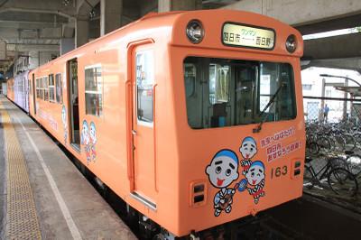 150927yokkaichi17