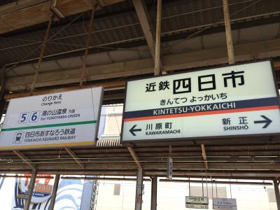 150927yokkaichi21