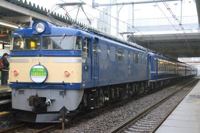 151011shinetsu02