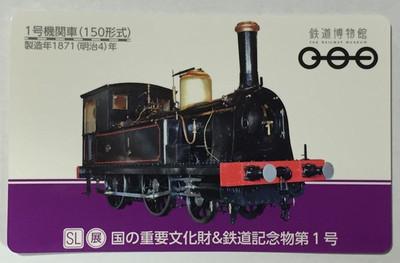 151017teppakucard01_2
