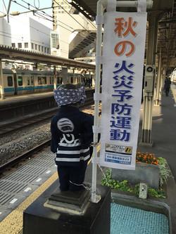 151030hamamatsuchokozo02