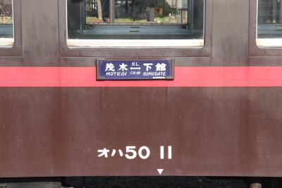 151212mooka12
