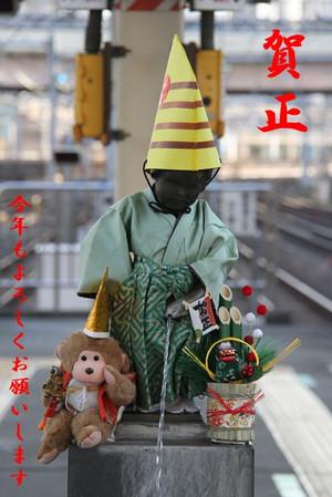 151228hamamatsuchokozo01b