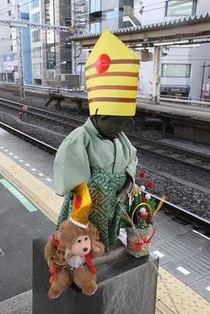 151228hamamatsuchokozo11