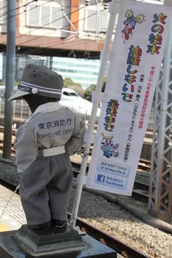 160227hamamatsuchokozo03