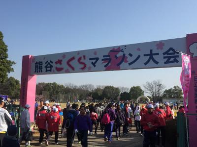 160320kumagaya03