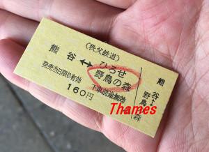 160320kumagaya08