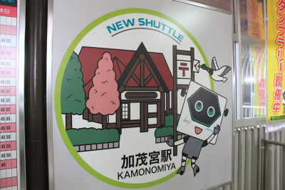 16081newshuttle08