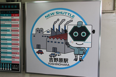 16081newshuttle11
