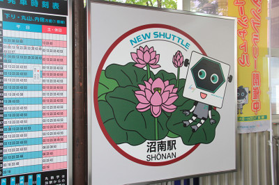 16081newshuttle13