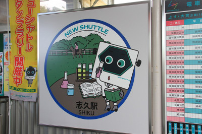 16081newshuttle15