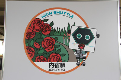 16081newshuttle18