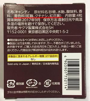 161013tokkyuheadmark02_2