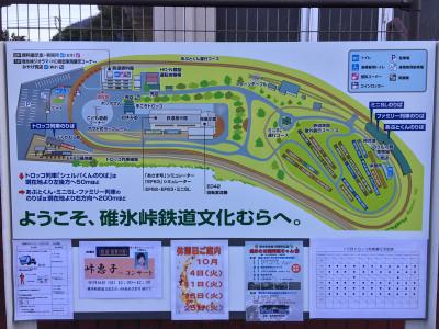 161015yokokawa02