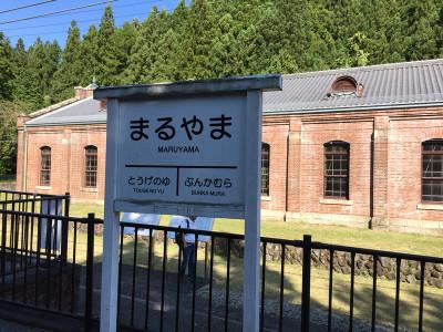 161015yokokawa13