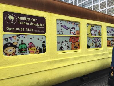 161031shibuya02