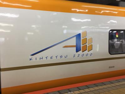 161209kintetsu02