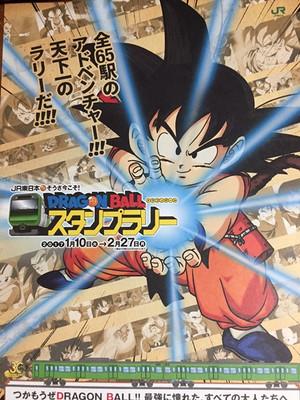 170128hamamatsuchokozo03_2