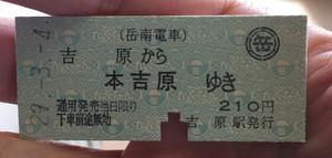 170304gakunan05