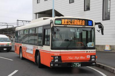 170326minamikurihashi03