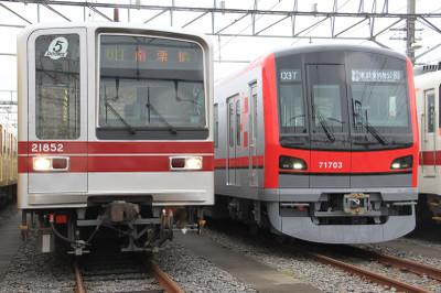 170326minamikurihashi10