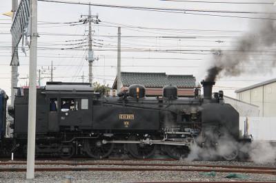 170326minamikurihashi13