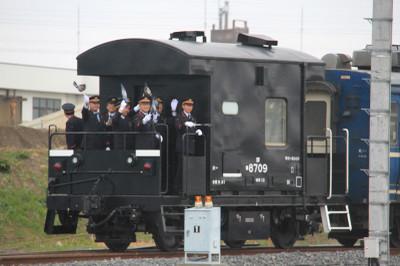 170326minamikurihashi17