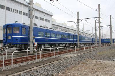 170326minamikurihashi18