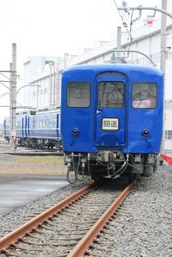 170326minamikurihashi19