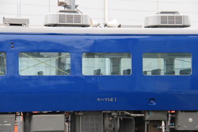 170326minamikurihashi20
