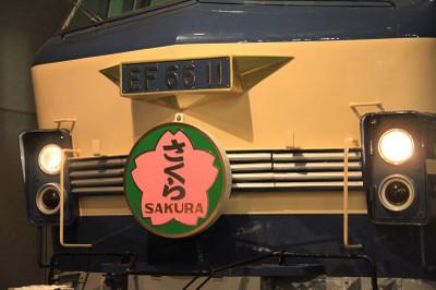 170326teppaku02
