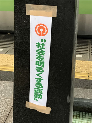 170702hamamatsuchokozo03