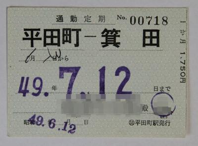 17081504b