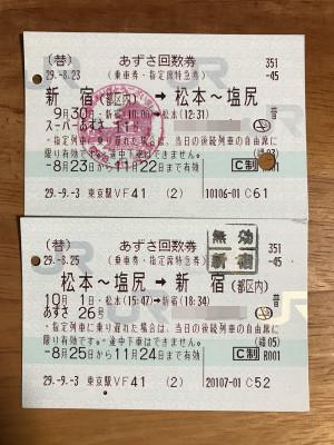 170930matsumoto01