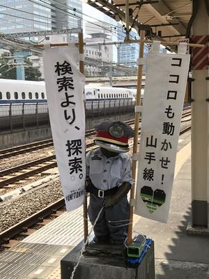 171008hamamatsuchokozo01